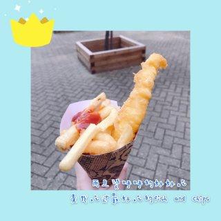 安利一个好吃的fish and chip...
