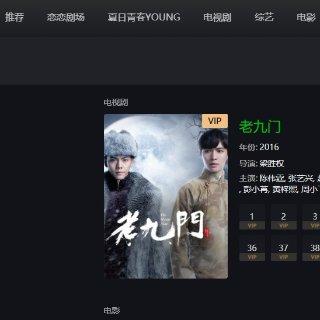 爱奇艺海外版+VIP会员📺重操追剧大业!...