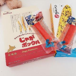 微众测|FUFU JAPAN 日系购物好帮手