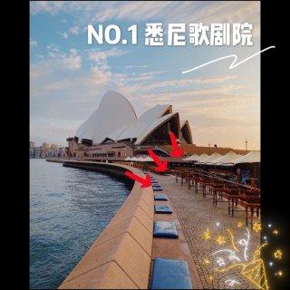 悉尼新年烟花秀通行证已开启申请(附链接)...