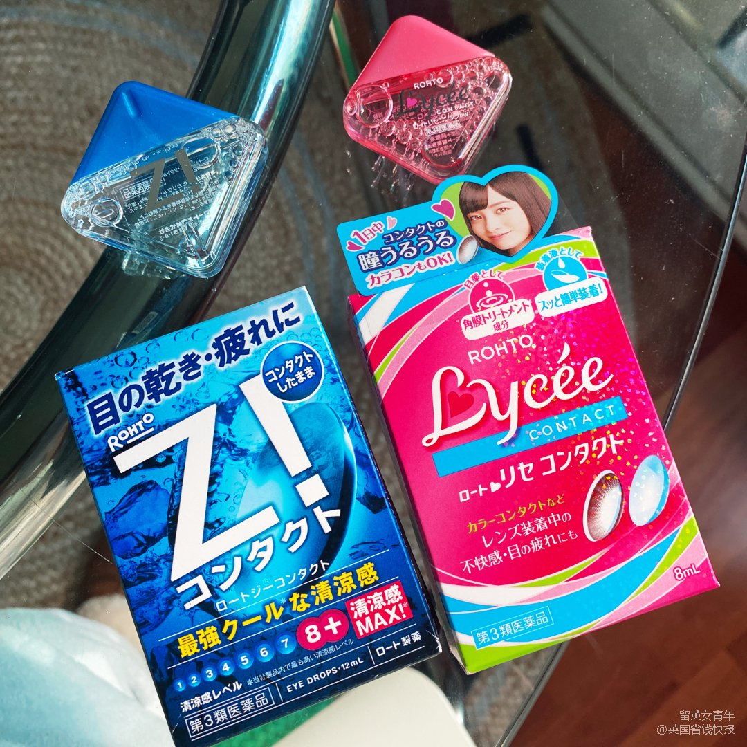 Winishop上购买的日本眼药水