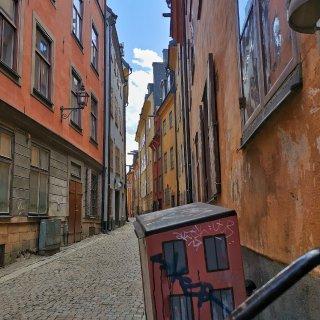 我在这里过中秋-在斯德哥尔摩的秋季里...