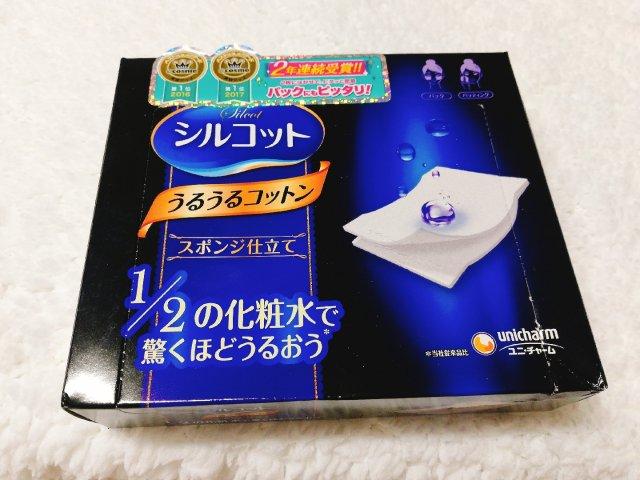 好用的化妆棉推荐---来自日本的尤...
