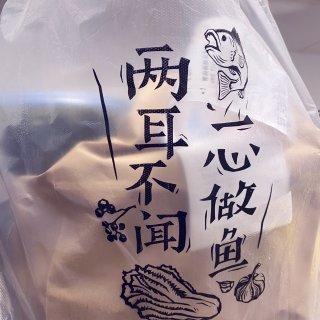 Hungry Panda|美食大荒漠也能普降甘霖