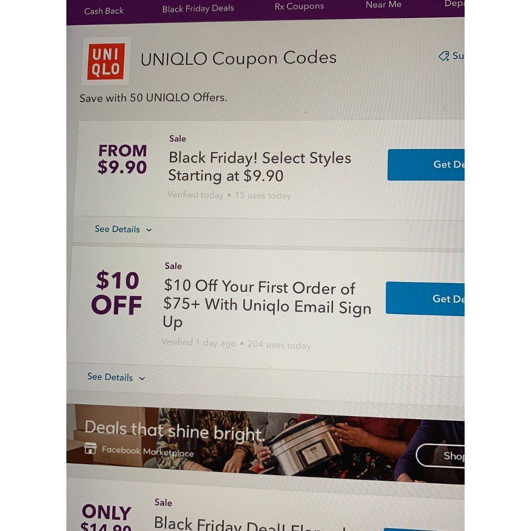Uniqlo输入新email拿10$