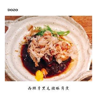 伦敦美食 || Chinatown超赞的...