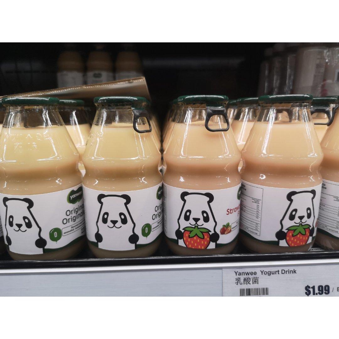 多伦多超市挖宝 | 百福超市值得囤...