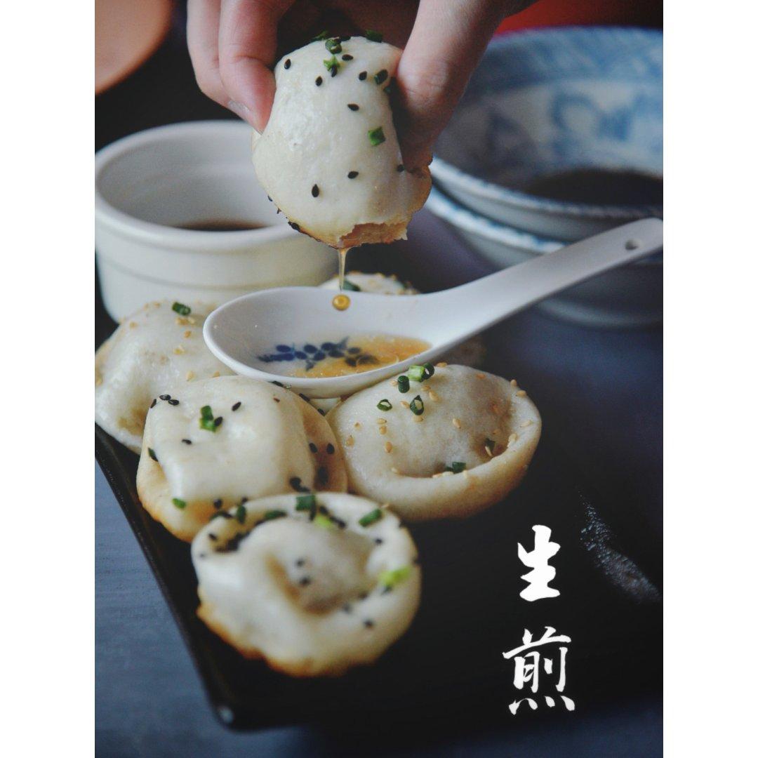 上海生煎,想吃多少做多少,吃到满足❗️...