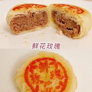 皮薄裹厚馅➕醇香饶舌尖的稻香村月饼🥮测评...
