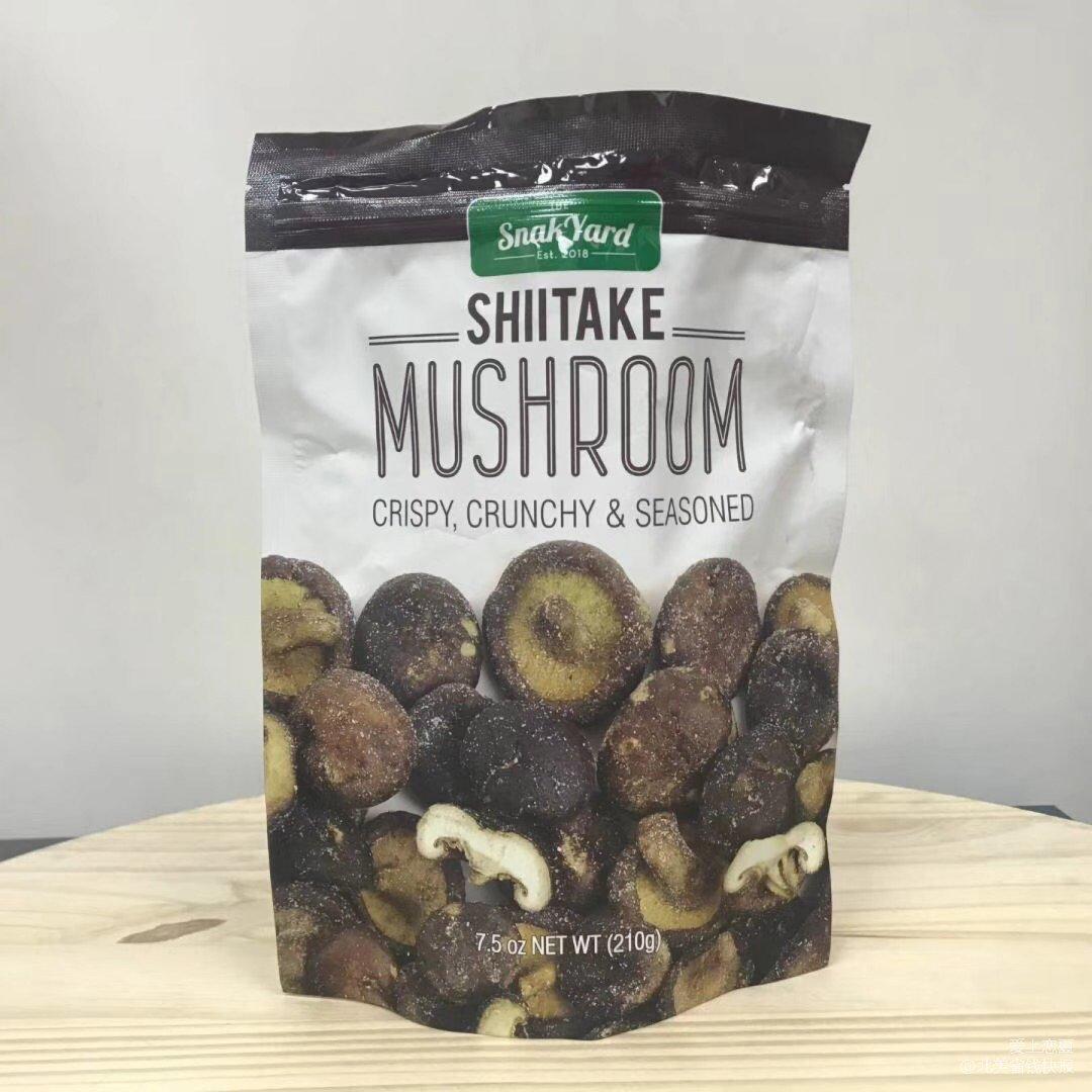 snakyard蘑菇干
