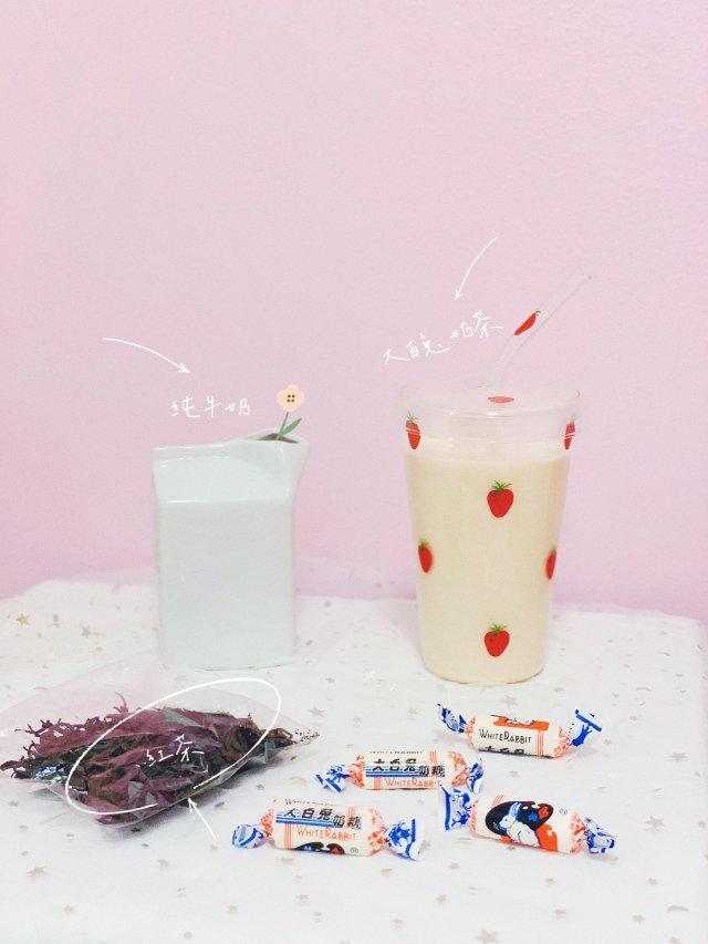 2020年第一杯奶茶是大白兔的🤍🐰