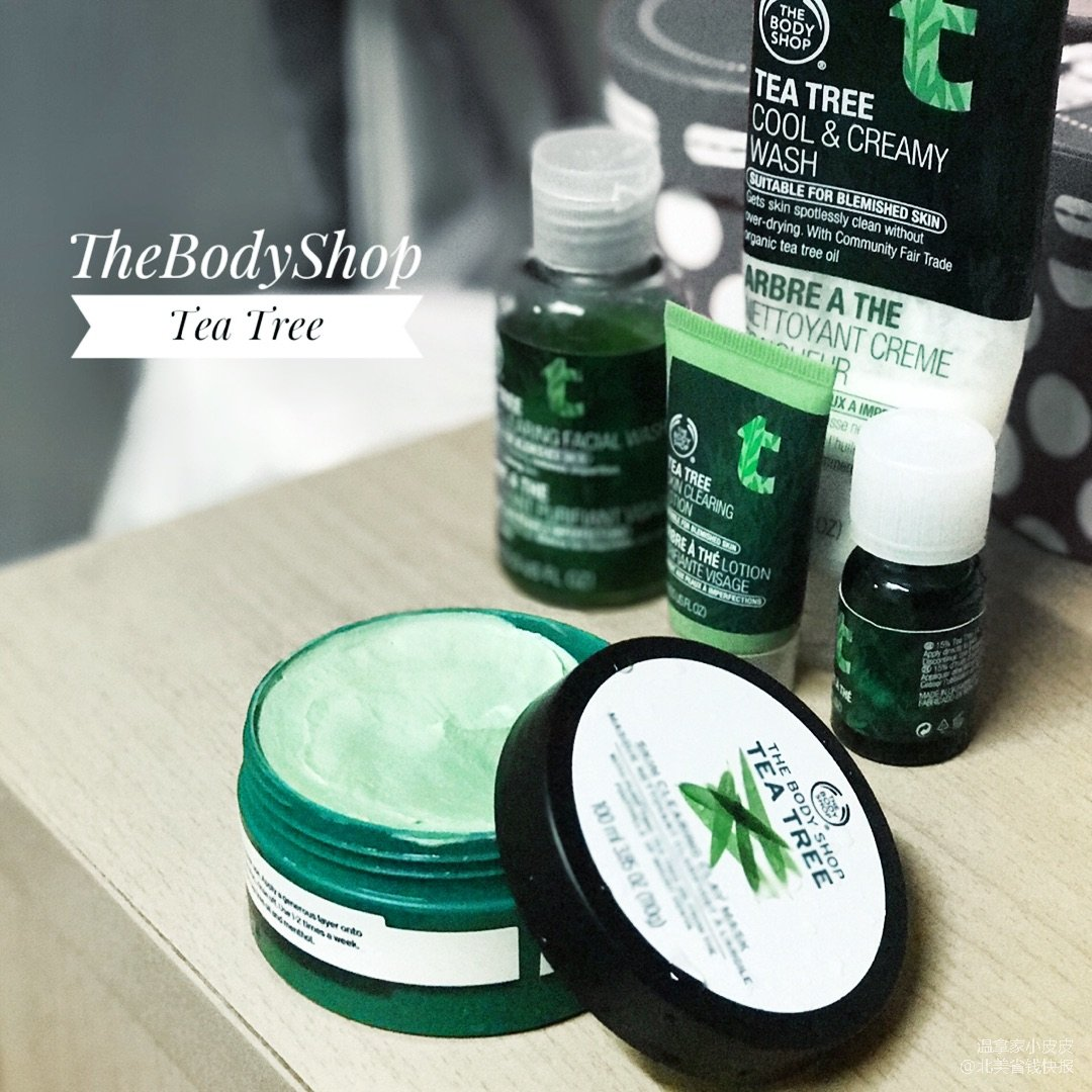 The Body Shop 美体小铺,The Body Shop 美体小铺,The Body Shop 美体小铺