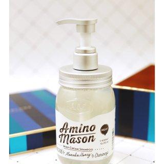 微众测 Amino Mason牛油果氨基酸无硅保湿洗发水