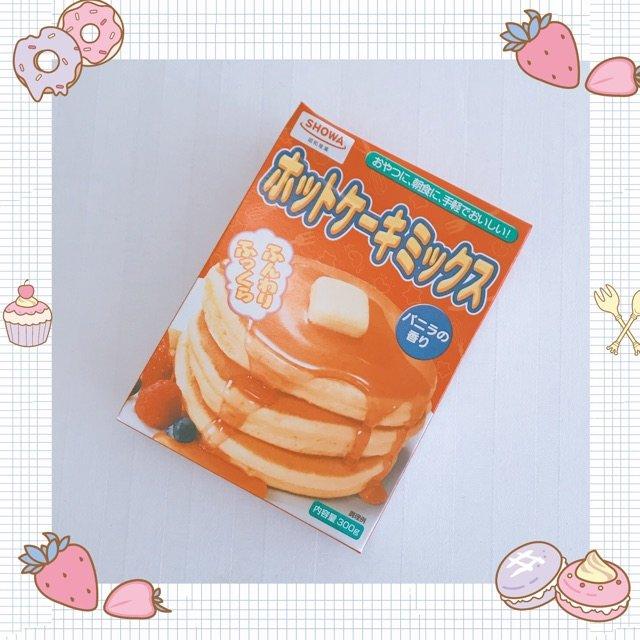 pancake面粉包。<br />...
