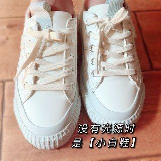 夏季一抹亮色| Zara 变色鞋...