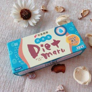 排毒养颜去水肿好物㊙️日本DIET MARU消水丸