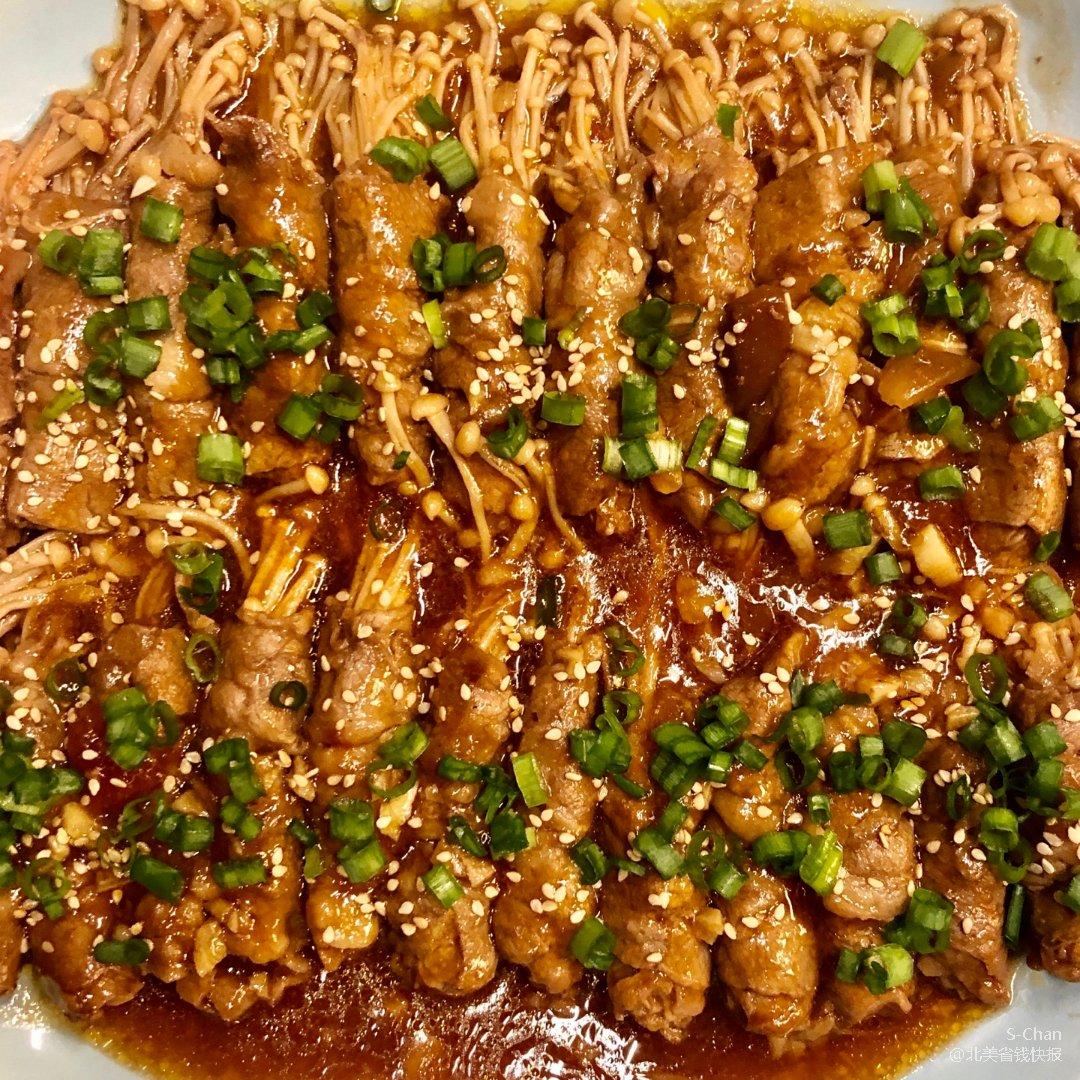 金針菇肥牛卷