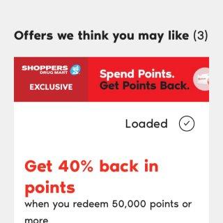 近期offer和网购订单到货...