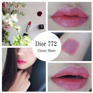 最惊喜的节日套装丨Dior Rouge mini lipstick set