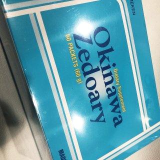 众测保健品——UMEKEN Okinawa Zedoary