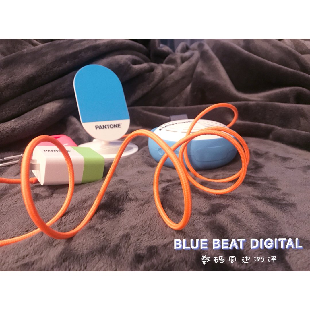 【BLUE BEAT DIGITA...