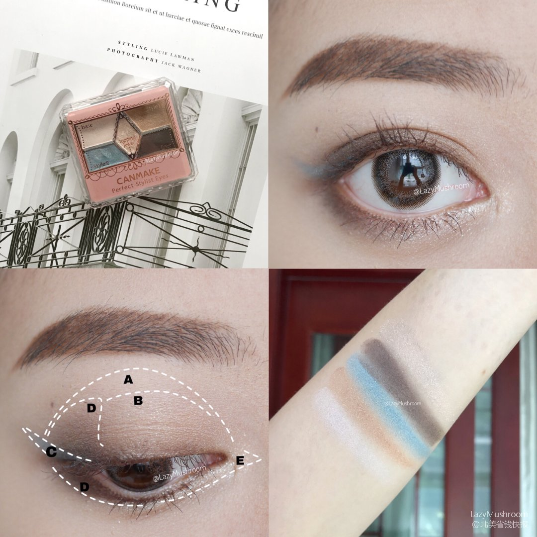 Canmake新色20 | 盐系眼妆分享