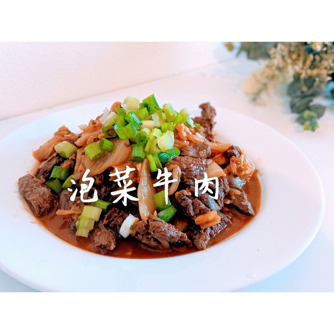 #夏季轻食开胃菜| 泡菜牛肉又酸又辣开胃