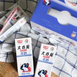 微众测|亚米买什么|光明牛奶✖️大白兔|童年记忆🐰