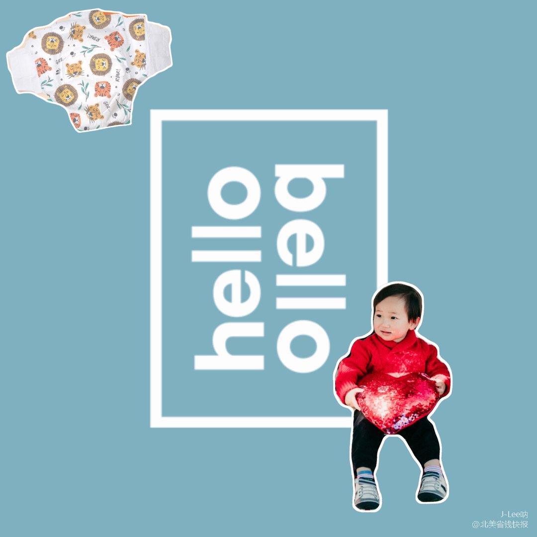 HelloBello尿不湿套装测评 敏感...