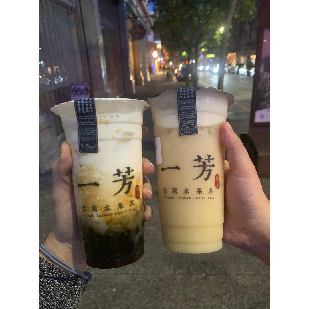 续命奶茶系列