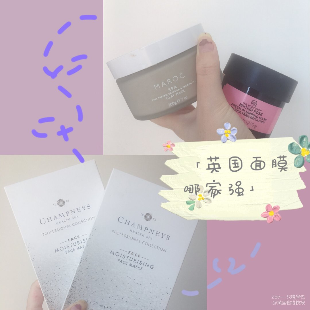 Champneys,Maroc,The White Company,The Body Shop 美体小铺