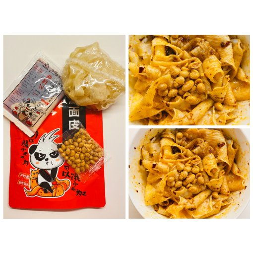 (微众测)麻辣多拿🌶️广东妹子也是爱吃辣的哟