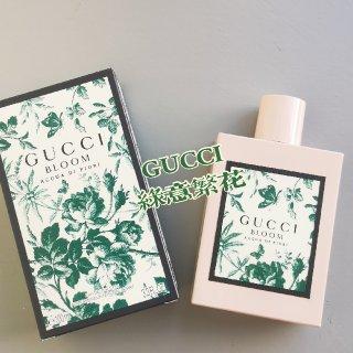 Gucci 古驰