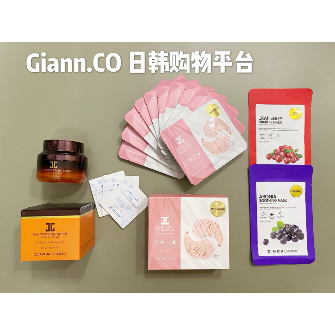Giann.CO日韩购物平台初体验