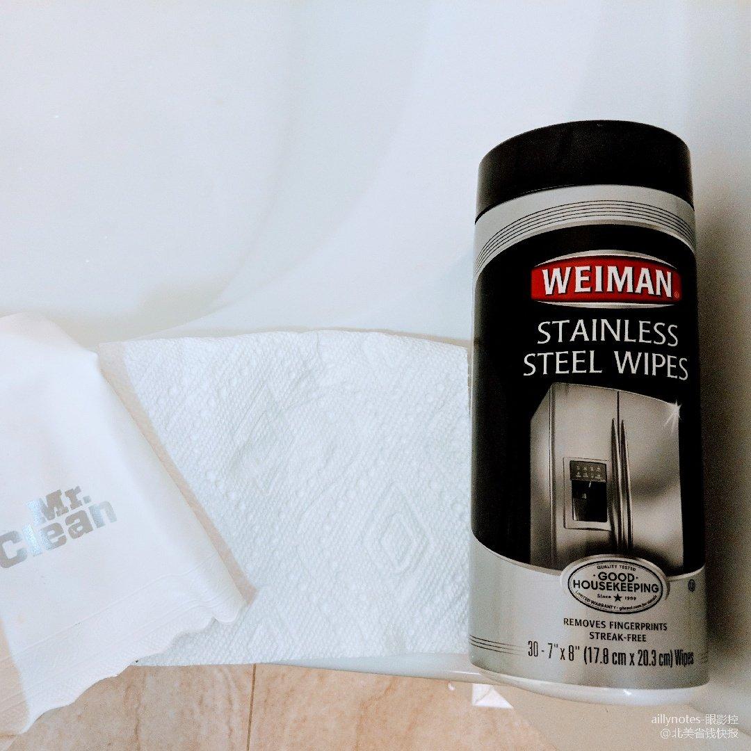 #Weiman 不鏽钢清洁湿巾效果测评