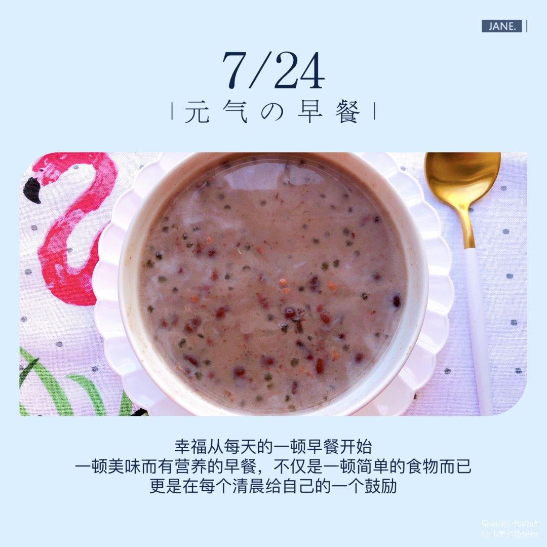 夏季养生祛湿|奶香红豆薏米粥