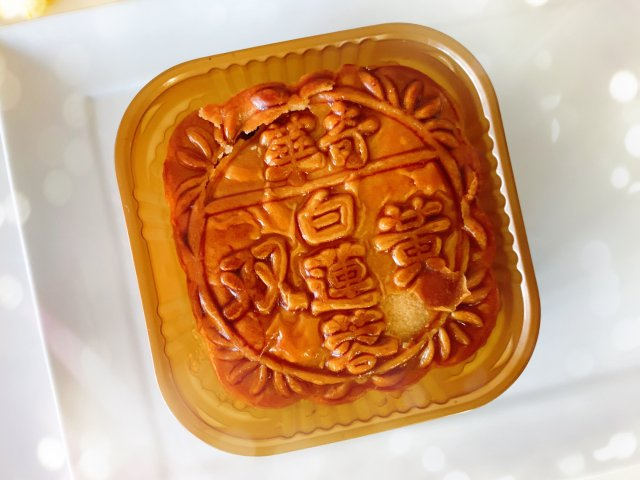 中秋节打卡5⃣️,好吃的月饼推荐 ...