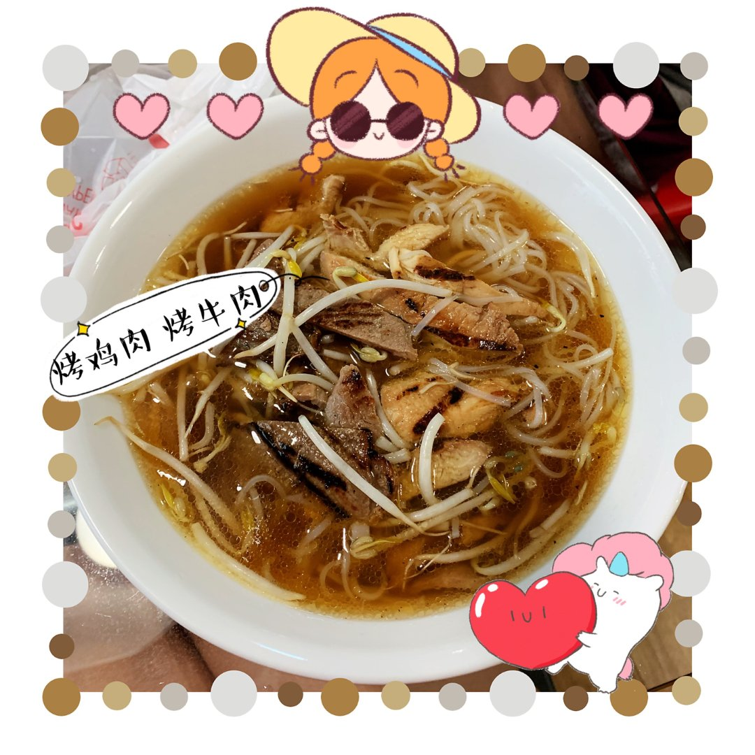 Plog#5 越南餐