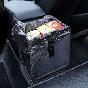 $9.49 Hanging Car Trash Bag Can Premium Waterproof Litter Garbage Bag Organizer 1.85 Gallon