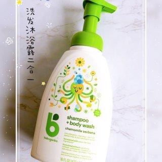 BabyGanics 甘尼克宝贝,Walmart,Babyganics Gentle Shampoo & Body Wash, C