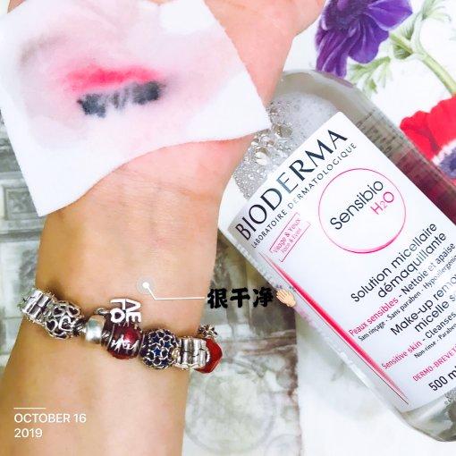 便宜又大碗的bioderma贝德玛卸妆水开瓶记👏🏻