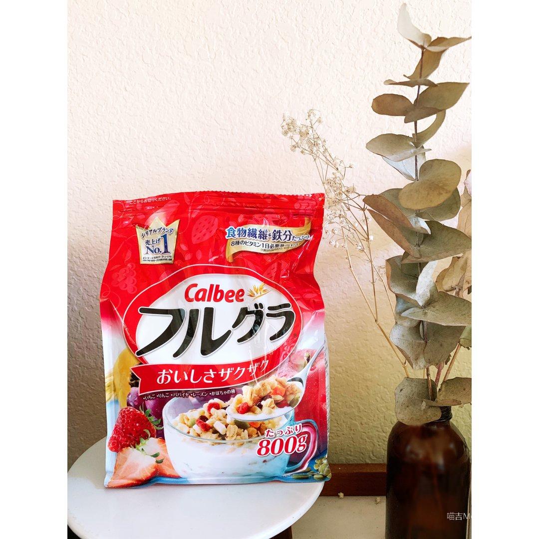 🐭早餐吃什么:Calbee网红燕麦片...