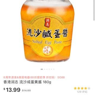 跟着明星学做菜 | 咸香开胃黄金虾🦐...