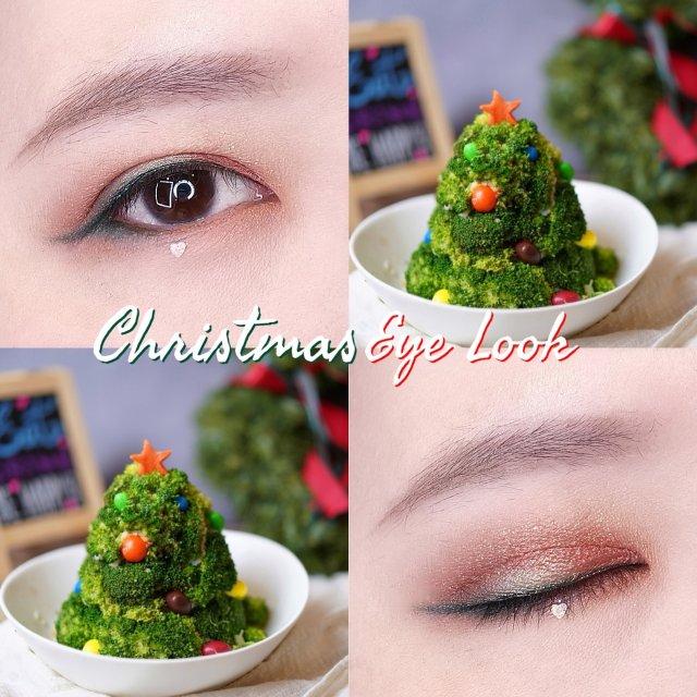 圣诞眼妆分享🎄紅配綠永遠不敗
