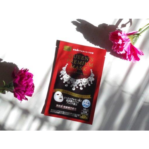 【Affer阿福购】钻石女王面膜测评👑💎宅家也要美美哒