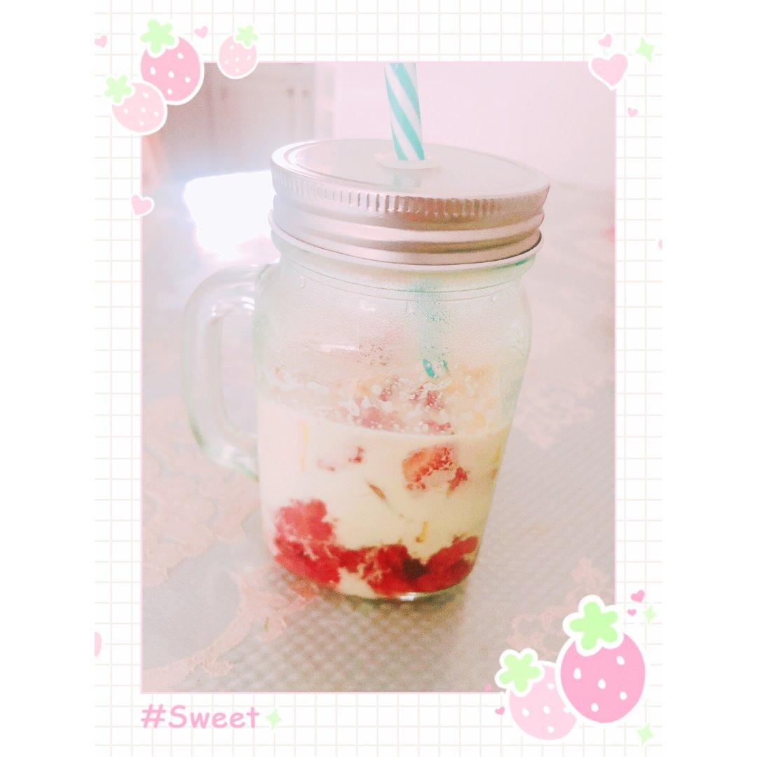 草莓🍓啵啵茶