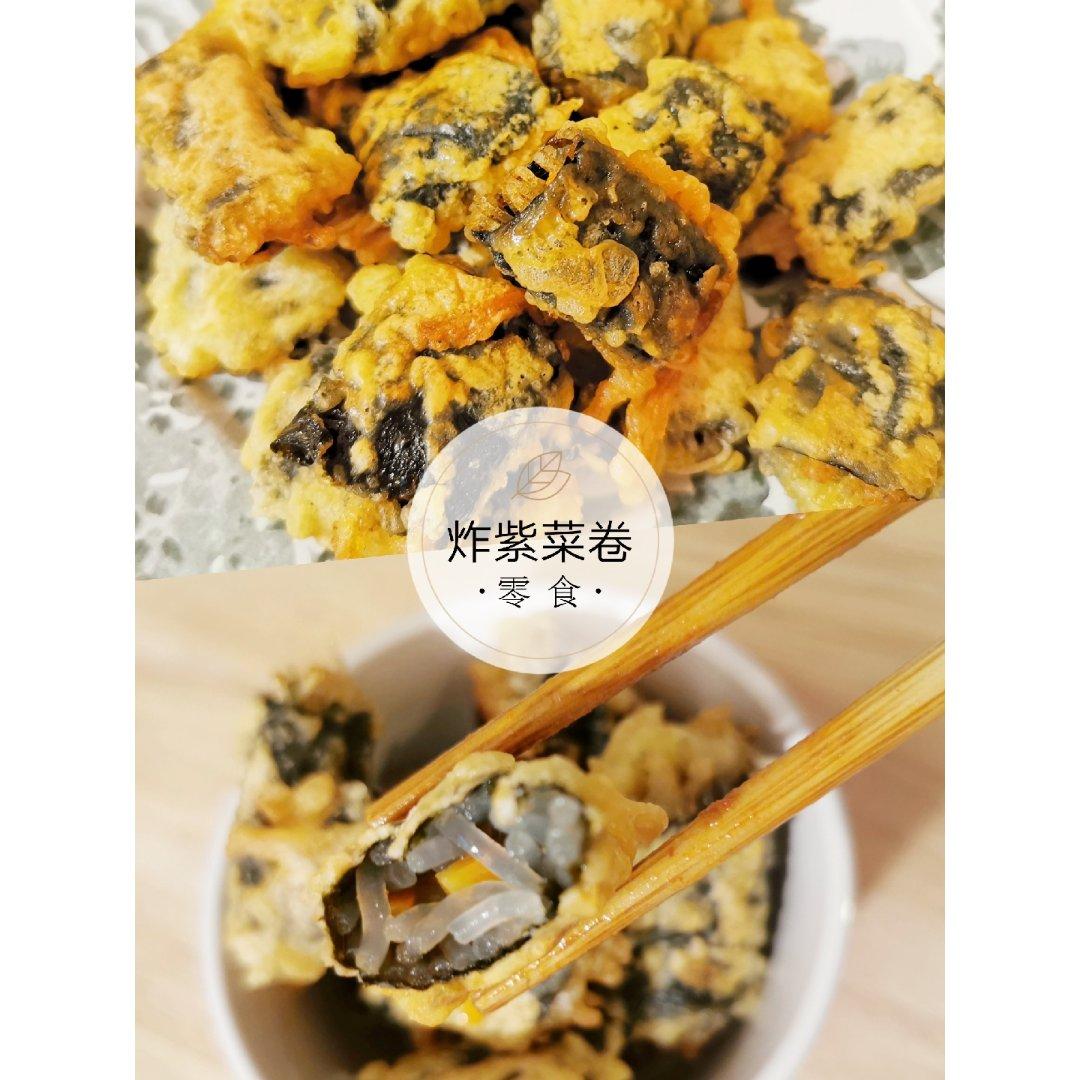 自制韩国小零食🌯炸紫菜卷