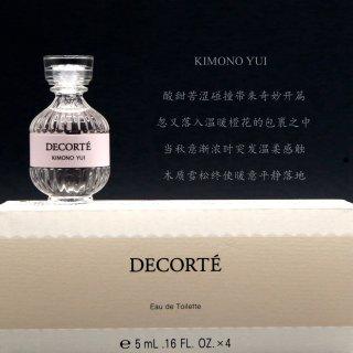 Cosme Decorte 黛珂,香水测评
