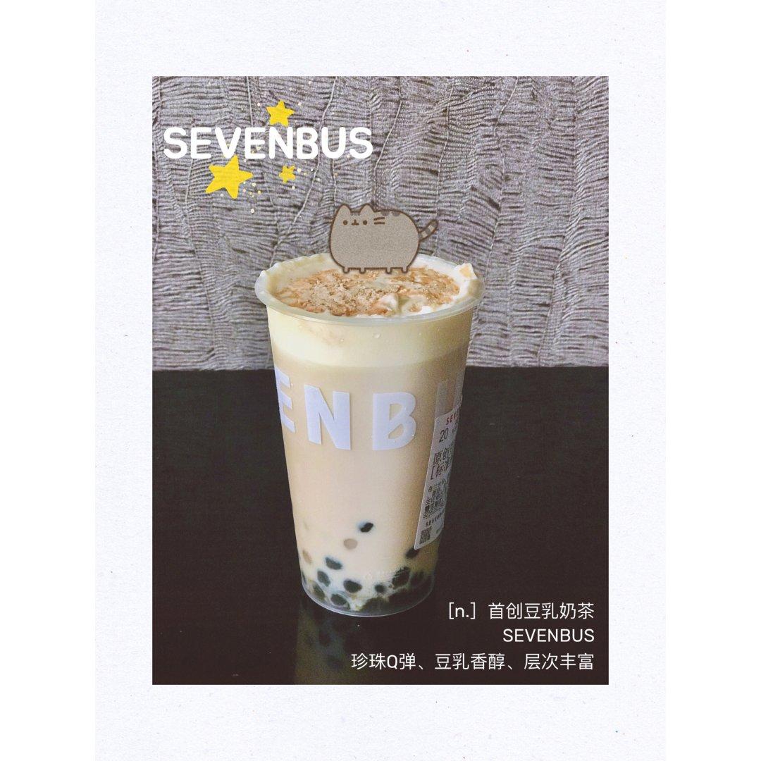 厦门美食Ⅱ𝑆𝐸𝑉𝐸𝑁𝐵𝑈𝑆 豆乳奶茶🥤