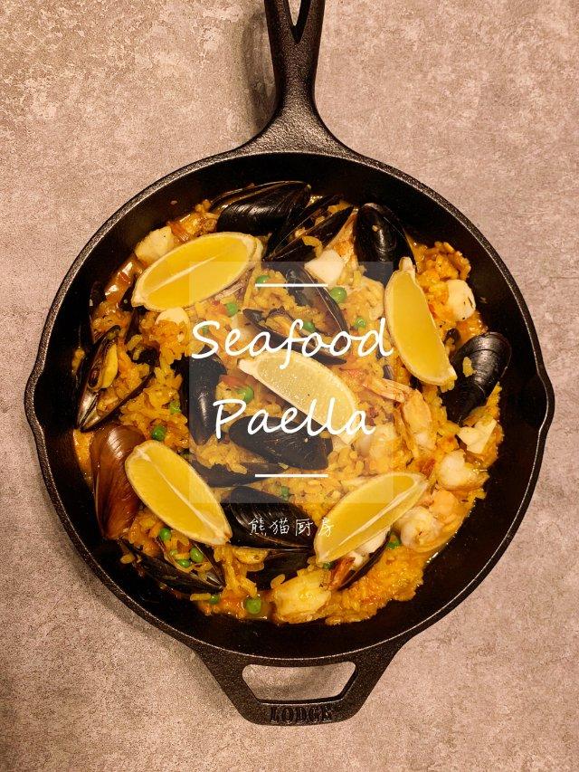 家属出品|西班牙海鲜饭 Spani...